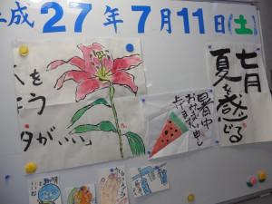 DSCN1211